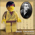 saigo_takamori1